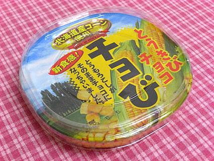 昭和製菓 チョび