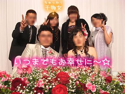 1月25日 結婚式