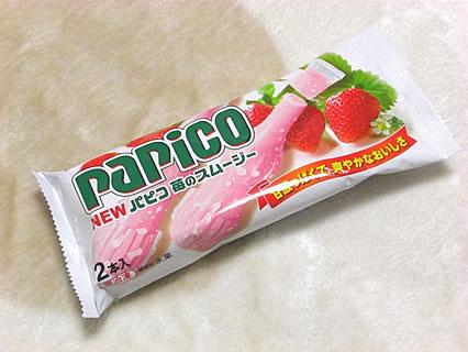 パピコ 苺のスムージー