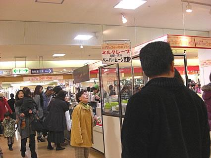 さくら野弘前店「日本全国うまいものフェア」 日曜日 風景