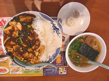 バーミヤン 麻婆豆腐と半ラーメンセット