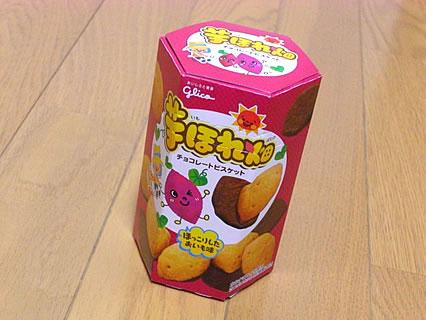 グリコ 芋ほれ畑