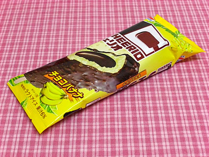 チェリオ チョコバナナ