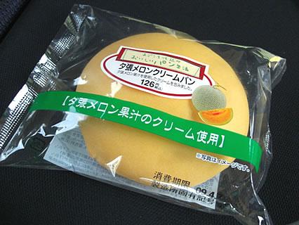 サークルKサンクス 夕張メロンクリームパン