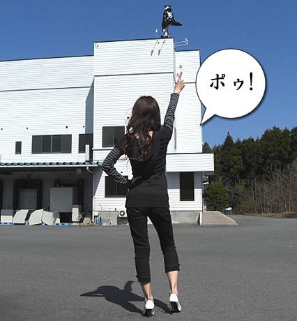干物女 男前豆腐店青森工場