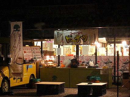 津軽藩ねぷた村 成田専蔵珈琲店 コーヒー風味ドーナツ