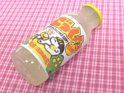 ごっくん馬路村(110円)