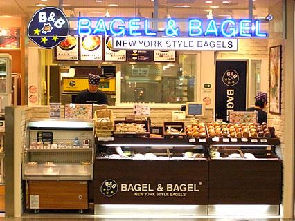 BAGEL & BAGELエスパル仙台店 店舗