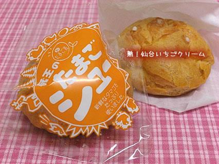 たまご舎 愛子本店 蔵王のたまごシュー(142円)、蔵王のたまごシュー 熟!仙台いちごクリーム(168円)