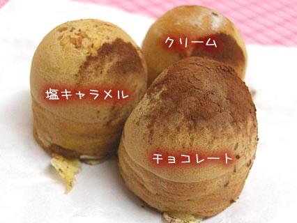 桑田屋 ぱんじゅう チョコレート(80円)、クリーム(80円)、塩キャラメル(90円)