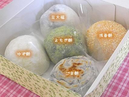 もち処 一久 小福(420円)