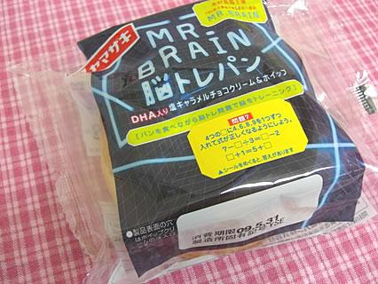 山崎製パン MR.BRAIN 脳トレパン