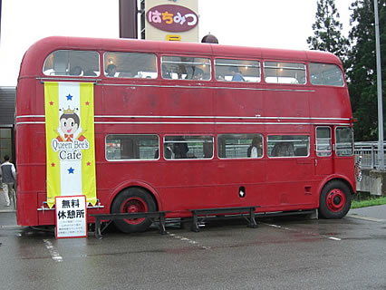 山のはちみつ屋 赤いバスの無料休憩所
