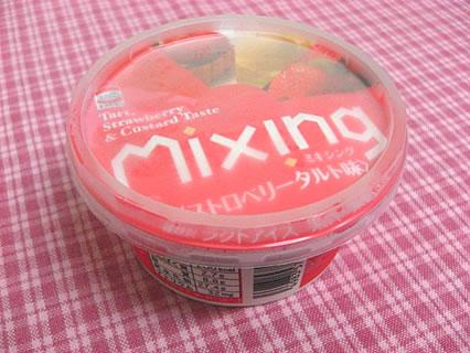 Mixing(ミキシング)ストロベリータルト味