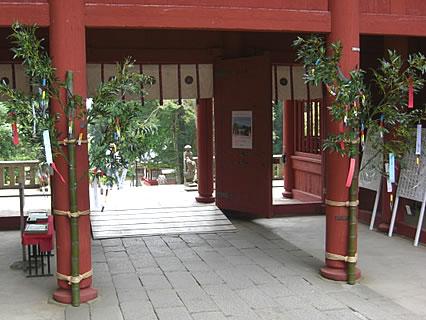 岩木山神社 七夕かざり