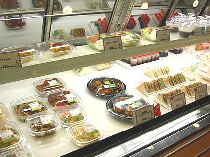SAKI お惣菜コーナー