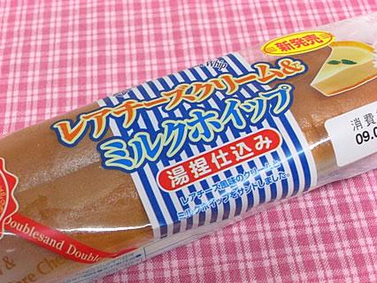 工藤パン ダブルサンド レアチーズクリーム&ミルクホイップ