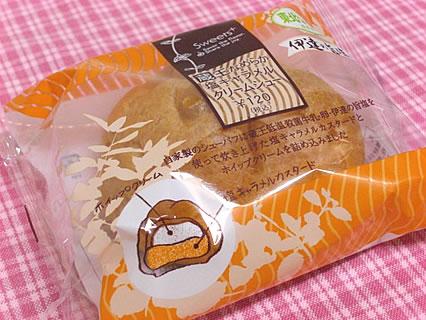 ファミリーマート 蔵王なめらか塩キャラメルクリームシュー(120円)
