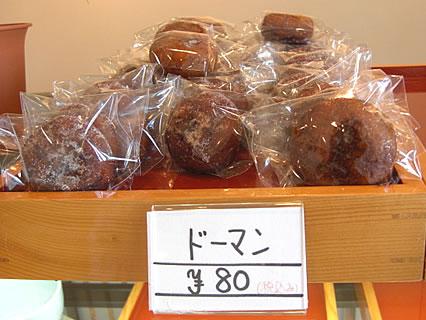ベル・プランタン笹屋 ドーマン(80円)