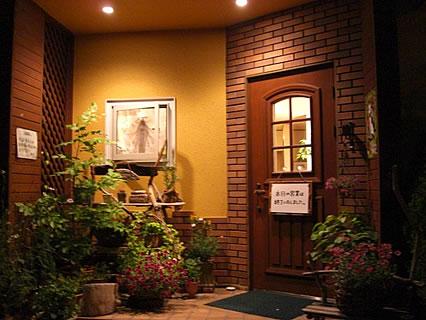 河童亭MASAYUKI お店の入り口