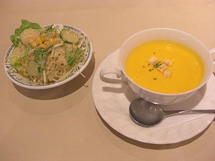 河童亭MASAYUKI パンプキンスープ、サラダ