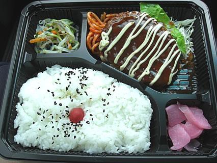 スーパー 福や お好み弁当(ハンバーグ)250円