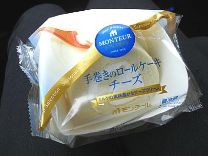 モンテール 手巻きのロールケーキ・チーズ