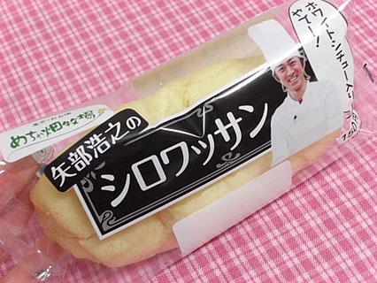 ローソン シロワッサン(150円)