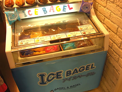 BAGEL & BAGELエスパル仙台店 アイスベーグル アイスケース