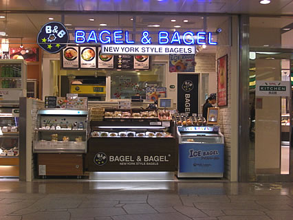 BAGEL & BAGELエスパル仙台店 外観