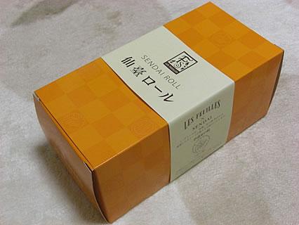 レ・フィーユ仙台 仙臺ロール(1200円)