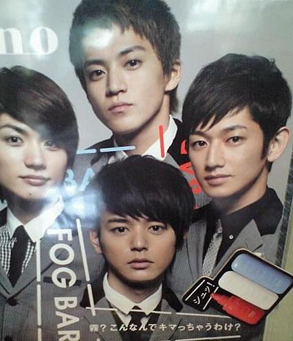 資生堂 UNO FOG BAR ポスター