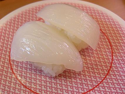 かっぱ寿司 アオリいか