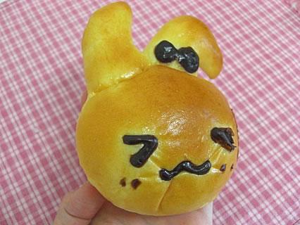ポポロ うさぎパン(126円)