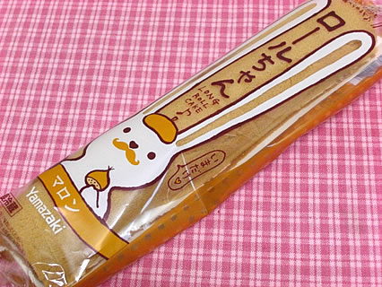 山崎製パン ロールちゃん(マロン)