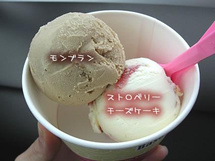 サーティワンアイスクリーム モンブラン、ストロベリーチーズケーキ
