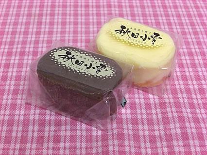 大正堂 秋田小雪(チーズ、チョコ)(150円)