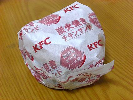 ケンタッキーフライドチキン 炭火焼きチキンサンド(韓国風ピリ辛ソース味)(360円)