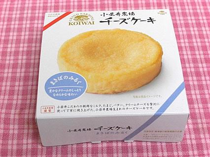 小岩井農場チーズケーキ まきばのみるく