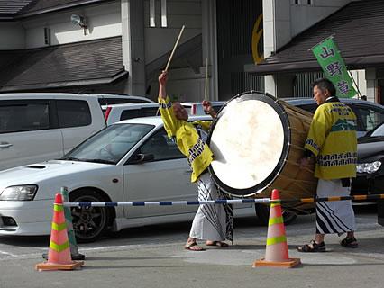 道の駅かづの「あんとらあ」 山海の大物産展 太鼓演奏