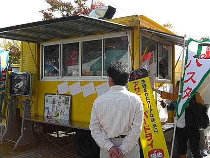 2009 津軽の食と産業まつり Pietanza(ピエタンザ)のトラック