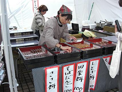 2009 津軽の食と産業まつり 福田餅店