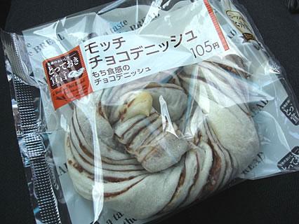 ローソン モッチ チョコデニッシュ(105円)