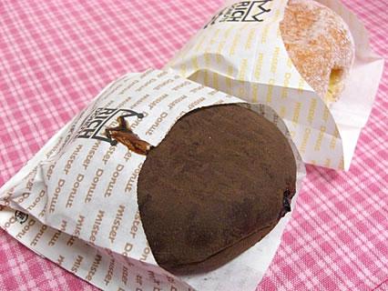 リッチドーナツショコラ ビターチョコ、リッチドーナツ カスタード(136円)