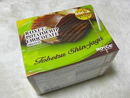 ROYCE 新じゃがポテトチップチョコレート