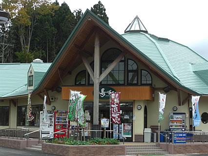 道の駅みさわ「斗南藩記念観光村」 外観