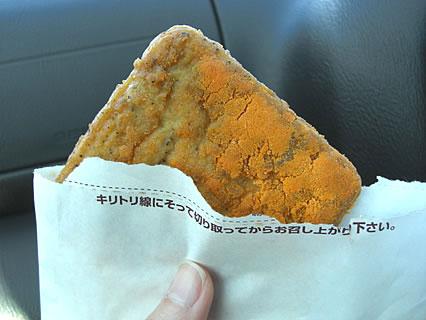 サークルKサンクス ふるふるチキン(チーズ) 中身