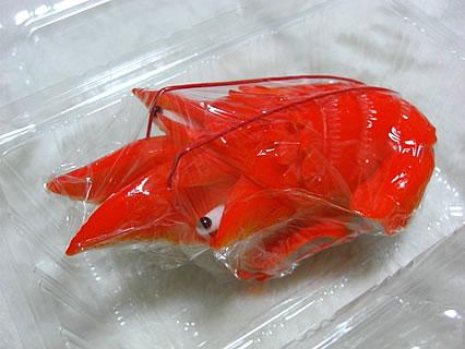 八食センター 民芸菓子しんぼり 上生菓子(エビ)(315円)