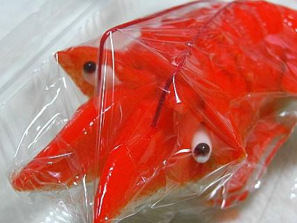 八食センター 民芸菓子しんぼり 上生菓子(エビ) アップ