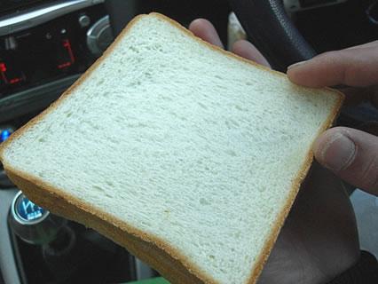 (有)吉田ベーカリー もんぶらん サンドパン